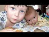«для презентации» под музыку Любимой молодой мамочке=) - Мама - первое слово. Picrolla
